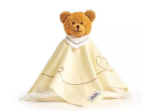 Käthe Kruse Poupée serviette Bear Caramel Jaune 0174921