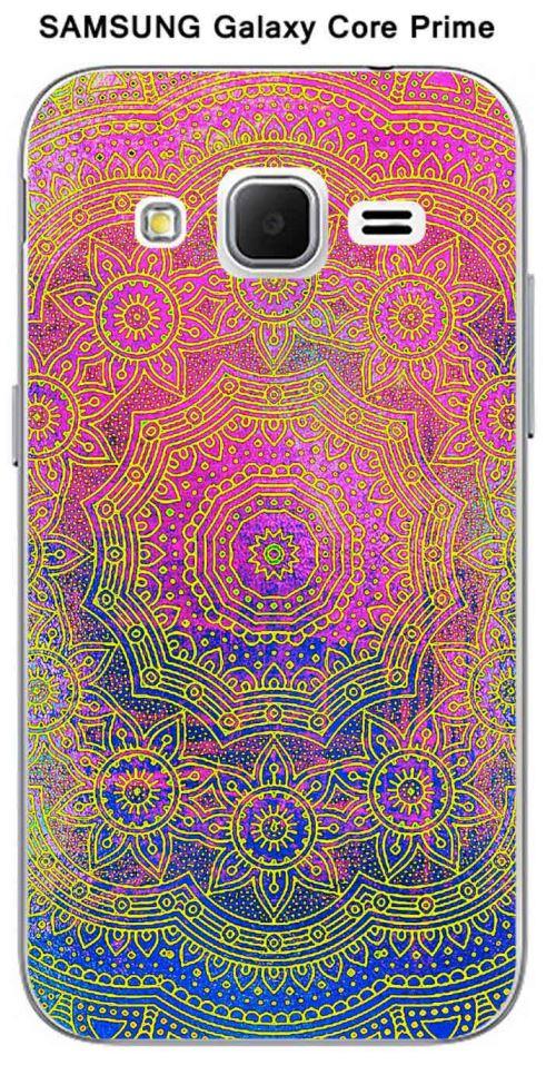 Coque Samsung Galaxy Core Prime design Mandala rosace Violet, Bleu Jaune