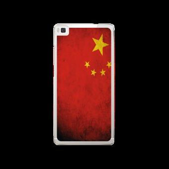 coque huawei p8 lite 2017 china