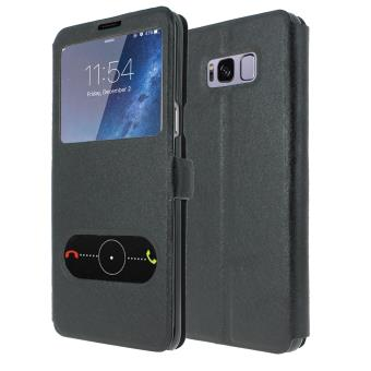 coque de protection samsung s8