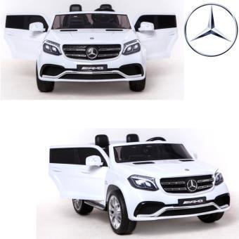 grosse voiture v hicule quad 4x4 lectrique enfant 24 volts vraie 2 places mercedes 24v blanc. Black Bedroom Furniture Sets. Home Design Ideas