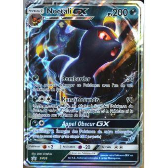 Carte pok mon sm36 noctali gx 200 pv promo jeu de cartes achat prix fnac - Pokemon noctali ...