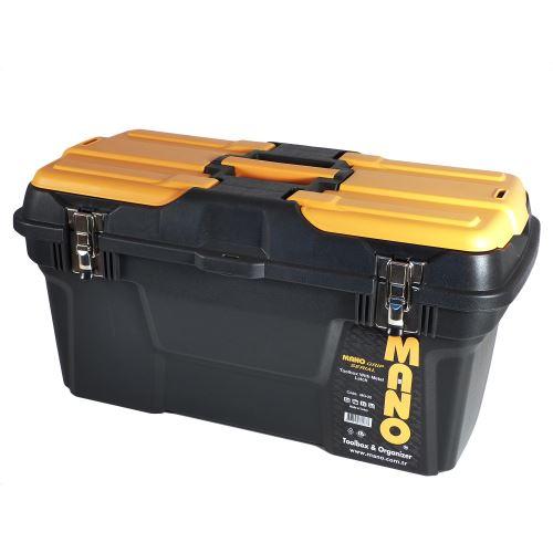 Boîte à outils vide 22 avec chanière en métal - plateau organiseur amovible et couvercle