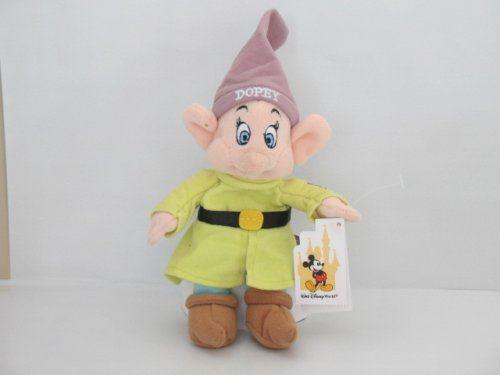 Peluche avec sac de fèves Dopey Blanche-Neige Disney 7