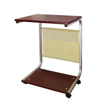 Table D Appoint A Roulettes Table Basse Bout De Canape Table De