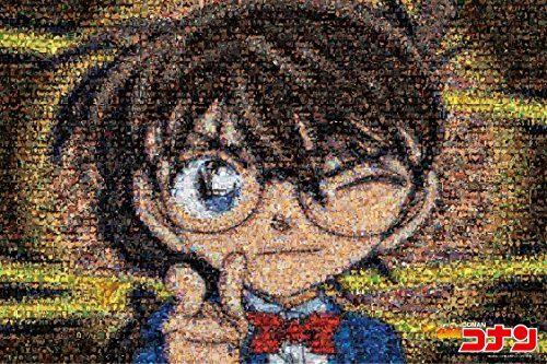 Puzzle 1000 pièces Conan mosaic Art