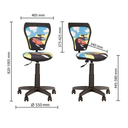 Enfant Tissu Turbo Chaise Bureau Ministyle De Multicolore Pour E2eDbIYWH9