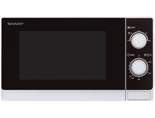 Sharp R-200 WW - Four micro-ondes monofonction - pose libre - 20 litres - 800 Watt - blanc