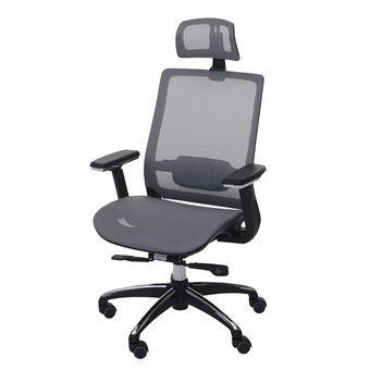 Chaise De Bureau HWC A20 Pivotante Ergonomique Appui Tte Tissu Gris