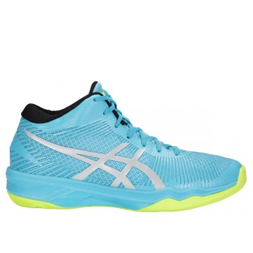 Chaussures Femme Ff 5 Asics Mt Volley Elite 39 b6fY7gy