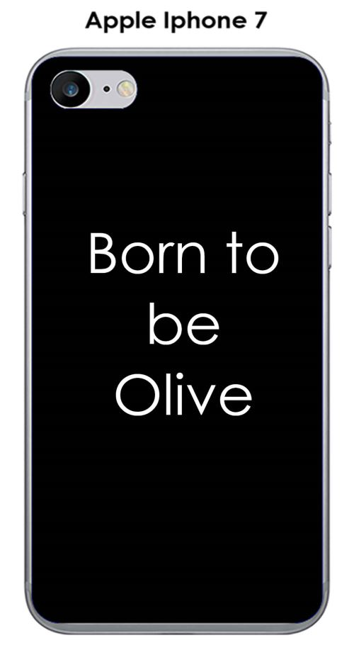 coque iphone 8 olive