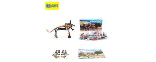 Building Block jouets Biaozhi Animal World Couleur 5841
