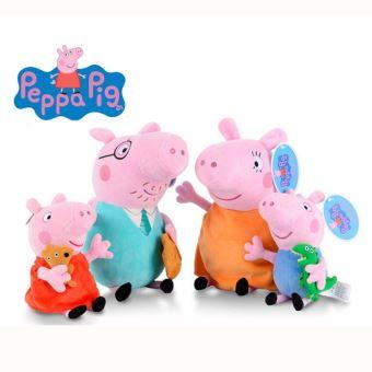 Peppa Pig Lot De 4 Personnages En Peluche 19 30cm Poupee Achat Prix Fnac