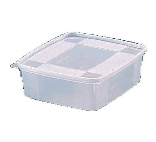 Boîte de stockage souple 60mm modulus