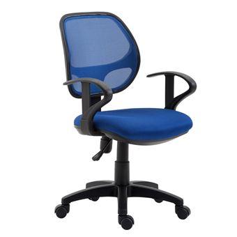 Chaise de bureau pour enfant COOL fauteuil pivotant et ergonomique avec accoudoirs, siège à roulettes et hauteur réglable, mesh bleu