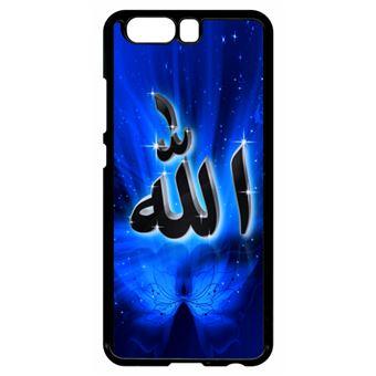 Coque Huawei P10 Allah Religion Bleu Nuit