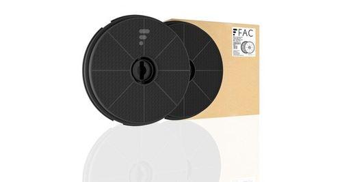 Fc17 - filtre à charbon compatible hotte airlux cr300