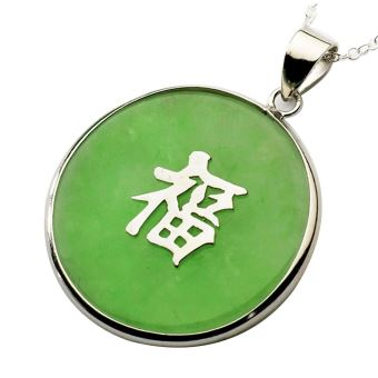 collier argent chinois