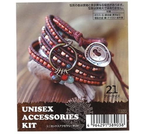 TOHO beads Kit unisex accessories No.21 (japan import)