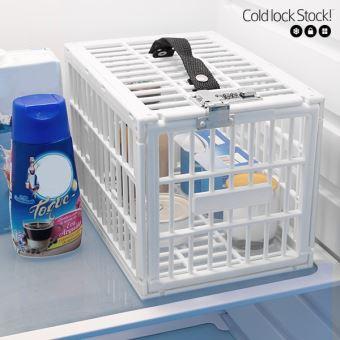 bo te scell e pour frigo avec cadenas pour refrigerateur s curit achat prix fnac. Black Bedroom Furniture Sets. Home Design Ideas