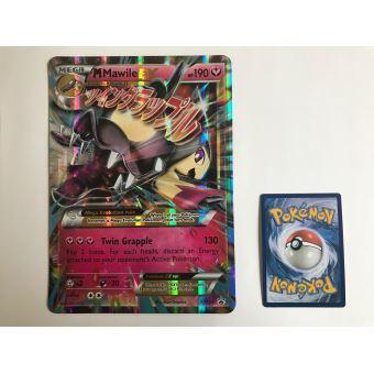 Carte Pokemon Mega Mawile Ex Mysdibule Xy104 Format Jumbo Jeu
