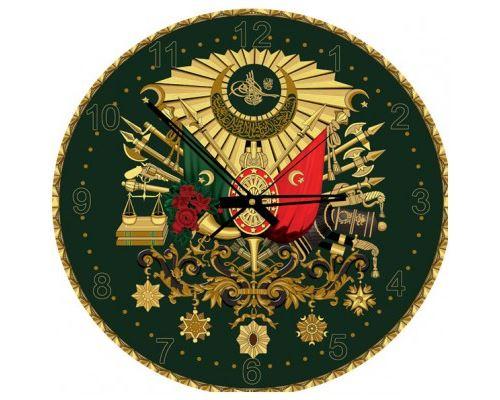 Puzzle 570 Pièces : Puzzle Horloge avec Paillettes dorées - Emblème Ottoman (Pile non fournie), Art Puzzle