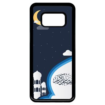 Coque Samsung Galaxy S8 Coque Oriental Maroc
