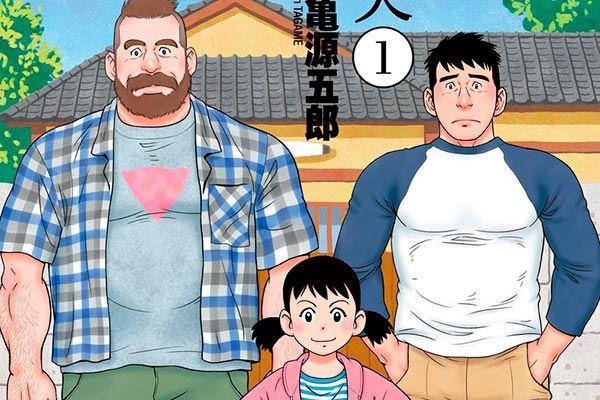 Manga LGTB: Más allá del género