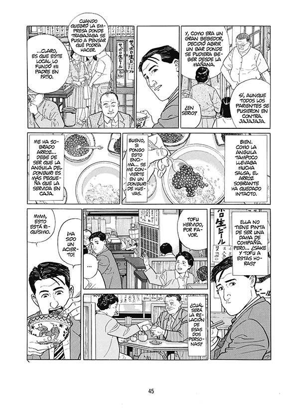 jiro taniguchi gourmet