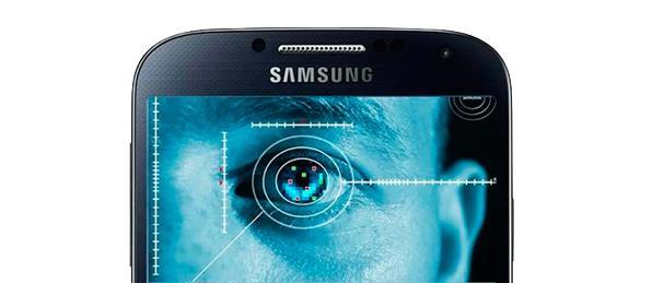 seguridad reconocimiento iris