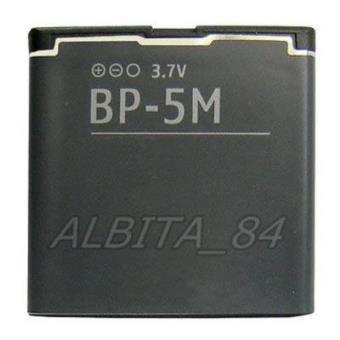 Bateria (Generica) Nokia Bp-5m