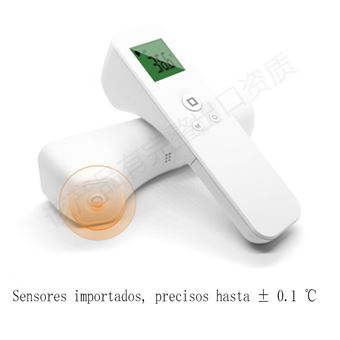 Termómetro Digital Coaap infrarrojo Blanco