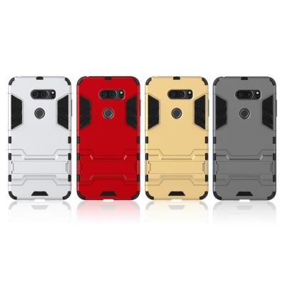 c80489c14b3 Funda Cool Shield para LG V30 - German Tech Dorado - Fundas y carcasas para  teléfono móvil - Los mejores precios | Fnac