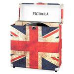 Caja de almacenamiento Victrola  de 30+ discos de vinilo-Color Bandera UK