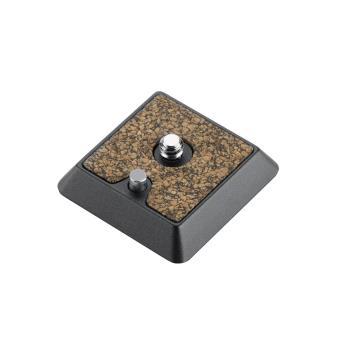 anchura 4.2 cm, altura 1 cm, profundidad 4.2 cm Cullmann Revomax RX472 Placa de c/ámara de aluminio para acoplamiento de liberaci/ón r/ápida