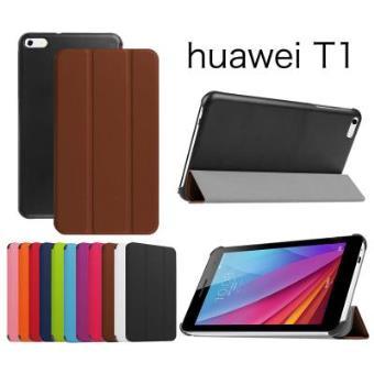 carcasas huawei tablet