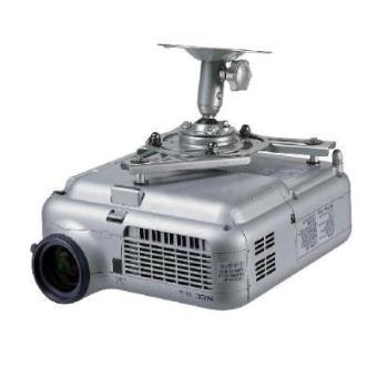 Soporte de techo para proyector pjr 053 soportes para - Soportes para proyectores ...