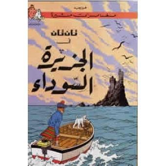 Tintin 6/Jazirah al-suda'  (árabe)