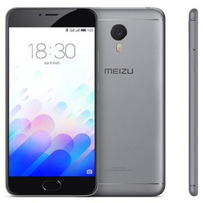 Meizu m3 Note 16gb Gris
