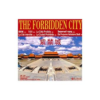 "The Forbidden City (""""La Ciudad prohibida"""")"