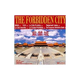 """The Forbidden City (""""""""La Ciudad prohibida"""""""")"""