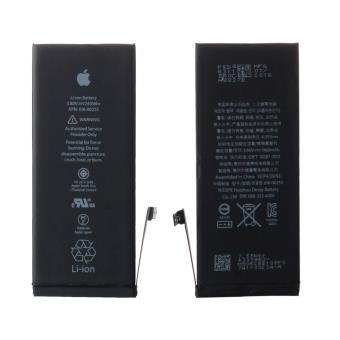 Bateria compatible con iPhone 7 1960mAh - (616-00256, 616-00258)
