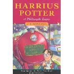 Harrius Potter 1: et Philosophi Lapis (latin)