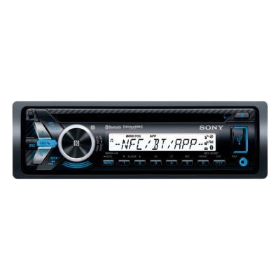 Radio CD MP3 Sony MEX-M70BT