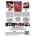 Pack Épico Histórico: Atila + Poncio Pilatos + 7 Rayos sobre Babilonia