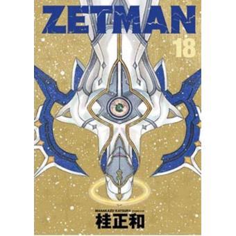 Zetman 18