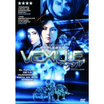 Vexille - DVD