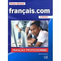 Français.com Niveau débutant