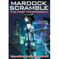 Mardock Scramble: The First Compression - DVD