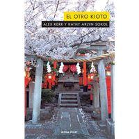 El otro Kioto